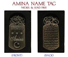 """AMINA"" Arabic Name Necklace Tag - Birthday Wedding Ayatul Kursi Eid Gifts"