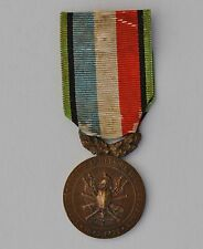 Médaille d'Honneur, société des vétérans de 1870-1871, bronze