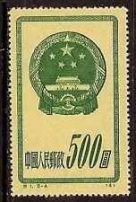 CHINA PRC 1951 NATIONAL EMBLEM SC # 120 MNH