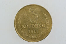 USSR CCCP Soviet Union ( Russia) 3 Kopeks coin 1961
