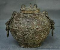 7.4 pouces chine dynastie en bronze palais dragon bête 2 oreille récipient boire
