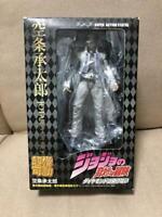 SAS JoJo's Bizarre Adventure Part.4 Kujo Jotaro PVC Figure Medicos Japan