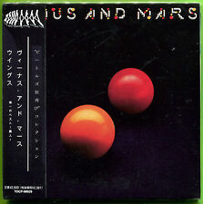 Paul McCartney & Wings VENUS AND MARS 16-trk Gatefold Japan mini LP CD w/poster