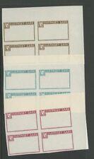 Guernsey SARK 1965/6 Set Imperf FRAME PROOFS blks 4