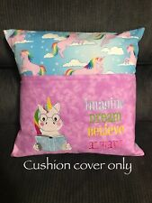 Childrens Cushion Reading Book Pocket Cushion Cover Easter Birthday Gift