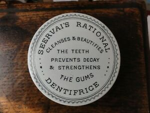 SUPERB INDIAN POT LID ADVERTISING SEERVAI'S RATIONAL DENTIFRICE