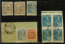 Georgia Old Stamps Used