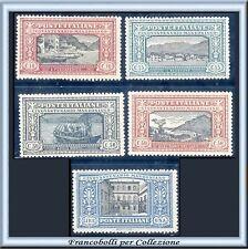 1923 Italia Regno Serie Manzoni n. 151/155 Centrati Nuovi Integri **