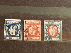 Romania 1869 King Carol 3 Value Used A11
