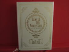 Tales of 15th Anniversary Tales of Daizen 1995-2011 encyclopedia art book