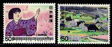 JAPÓN 1980 1321/1322 MÚSICA CANCIONES 2v.