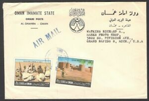 Oman Imamate State Revolters 10b & Sahar Fort 1 1/2b on cover to USA