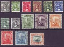 Zanzibar 1914 SC 141-135 MH Set