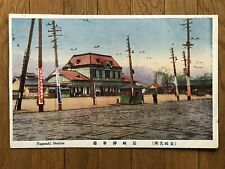 JAPAN OLD POSTCARD NAGASAKI STATION  RAILWAY TRAIN !!