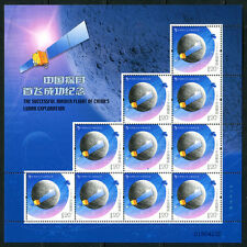 China PRC 2007 T6 Success Flight Lunar Exploratio​n Space Mini Sheet
