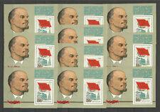 USSR 1981 ... Сол. n° 5155 ... 10 Miniature - Sheets ... MNH ** V. I. Lenin