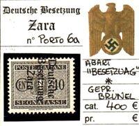 ZARA, Gernan occupation 1943, michel postage due #6 Sergio Sismondo Certificate