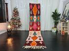 Boujad Moroccan Handmade Vintage Runner Rug 2'2x10'7 Geometric Colorful Wool Rug