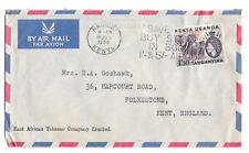 Kenya Uganda Tanganyika 1'30 QEII Sc113 AirMail Cover 1958 to Folkestone England