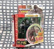 TransFormers Beast Wars TM-01 Optimus Primal Ape 10th Anniv. Takara TOMY G1 MISB