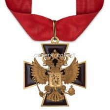 """Rare order """"For Services to the Fatherland"""" 1 class Russian Federation, сору"""
