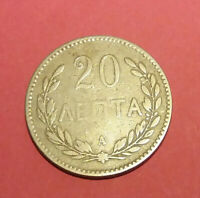 Greece Coin 1900A(Creta)-- 20Lepta- VG Condition