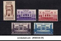 EGYPT - 1936 15th Agricultural and Industrial Exhibition SCOTT#198-202 - 5V MLH
