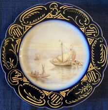 Vintage Cobalt Blue Decorative Plate Ornate Gold Design Ships Sailboats Sea 8.5""
