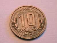 1938 Russia 10 Kopeks Extra Fine XF Original Toned USSR Soviet Union World Coin