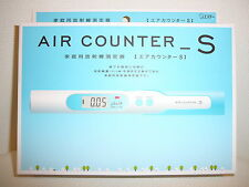 Air Counter S Dosimeter Radiation Detector Geiger Meter Tester Made In Japan New
