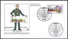 BRD 1985: Eisenbahnen! FDC Nr. 1264 mit den Bonner Ersttags-Sonderstempeln! 1712