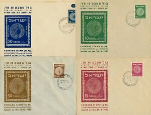 ISRAEL 1950 3th COINAGE ISSUE FDC's MINT