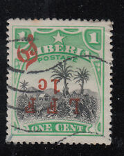 Liberia # M6c USED Inverted LFF 1 C Variety 1916 Military