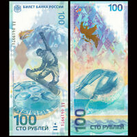 Russia, 100 rubles, 2014, P-New,  Vertical Hybrid Polymer,  UNC > Sochi Olympics