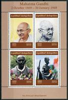 Madagascar 2019 MNH Mahatma Gandhi 4v M/S Famous People Stamps