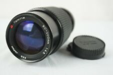Tokina 80-200mm 55 1:4.5 Zoom Telephoto Manual Lens for Canon AE1 Camera