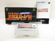 SHUTOKO BATTLE 94 Super Famicom Nintendo sf