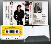 MICHAEL JACKSON Bad JAPAN CASSETTE 25.6P-5136 2nd issue fold-out Picture Sleeve