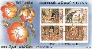 Sri Lanka 1994 Vesak Miniature Sheet Used