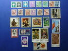 LOT 643 TIMBRES STAMP DIVERS ALLEMAGNE DDR ANNEE 1957 - 1970