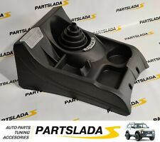 Organizer for Little Things of Gearshift LADA 2103 2106 Set
