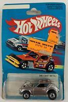HOT WHEELS Super Chromes 1979 GREMLIN GRINDER NEW BP (No Name or # on card) HK
