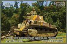 IBG 72040 TYPE89 Japanese Medium tank KOU-gasoline Late-production 1/72