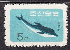 KOREA 1961 mint(*) SC#292 5ch  Fish - Dolphin.