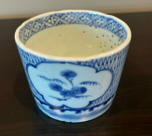 Japanese Cobalt Blue and White Ceramic Bowl circa 1830