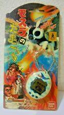 BANDAI Virtual Pet Mothrachi Tamagotchi Mothra 1997 Japanese