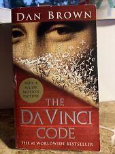 The Da Vinci Code by Dan Brown 2003 Paperback Book