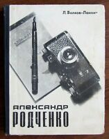 1968 Soviet Book about ALEXANDER RODCHENKO Constructivism Avant-Garde Photos