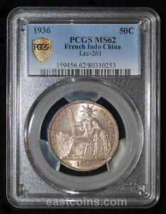PCGS MS62 1936 French Indo China Silver 50 Cents (SKU 110)