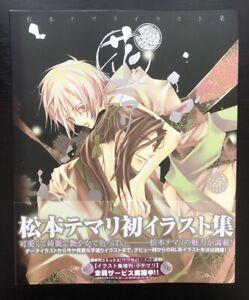 Temari Matsumoto Illustration Collection Hana Temari Art Book BL Yaoi Manga